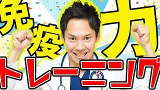 ドクター ハッシー youtube
