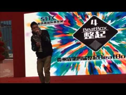 "China Beatbox丨Dharni - Judges Performance - 2015 GuiYang ""整起4"" Beatbox Battle"