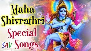 Maha Shivarathri Special Telugu Video Songs || 2017 Lord Shiva Back to Back Songs