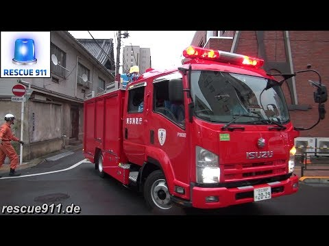 [Japan] Ambulance + Pumper Tokyo Fire Department Ueno Fire Station