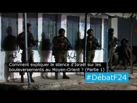Proche et Moyen-Orient : Israël face aux mouvances régionales (Partie 1) - #DébatF24