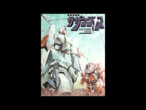 Yakusoku (Promise) - Yokko Katori Souther Cross ED