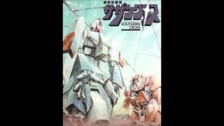 Ending theme of Super Dimensional Cavalry Southern Cross, known as part of Robotech outside of Japan. I own nothing. By watching you agree to buy the ...