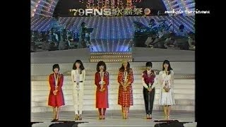 アップロード日 2017年06月15日 22時44分 1979年FNS歌謡祭 優秀新人賞 ...