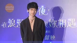 【今夜,在浪漫劇場與妳相遇】 坂口健太郎訪台記者會- 1 - 滷肉飯洩真相.