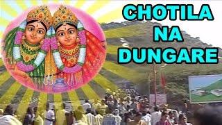 vuclip Chotila Na Dungare Pujay - Chamund Maa Kahe Jesalbai Tame Rota Ryo Chaana - Devi Chamunda Bhakti