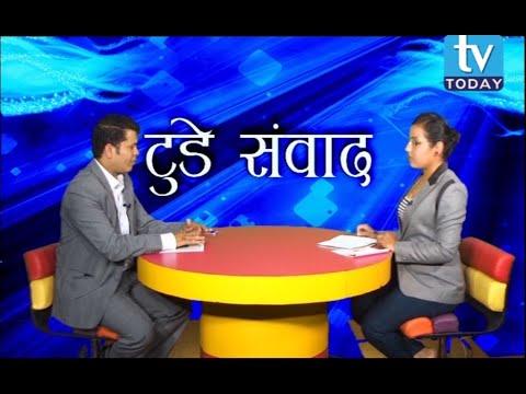 Anant Raj Ghimire, DEAN, Mid Westerna University, Faculty of Engineering