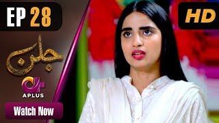 Drama   Jallan - Episode 28   Aplus ᴴᴰ Dramas   Saboor Ali, Imran Aslam, Waseem Abbas