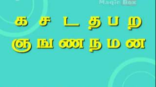 Kasadathapara - Chellame Chellam - Pre School - Animated Rhymes For Kids