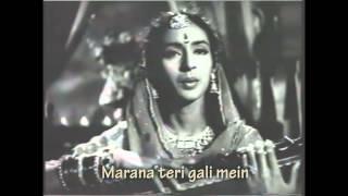 Marna Teri Gali Mein-Instrumental by Prof. Qasim Hasan Zaidi-Tribute to Nutan,Lata,Naushad
