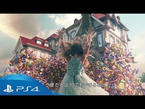 PlayStation | We Can Do It!