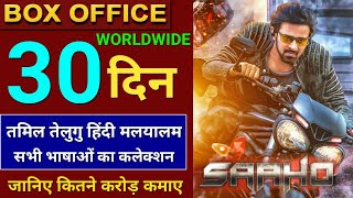 Saaho Box Office Collection,  Saaho 30th Day Collection, Hindi, All India, Worldwide, Total, Prabhas