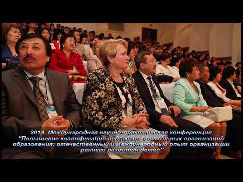 История ИПК ПР г Астана 2012- 2017 годы