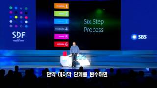 What's in the Red Box? Mark Randall, Adobe | SDF2014
