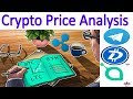 Cryptocurrency Chart Analysis & 2New Updates In Hindi