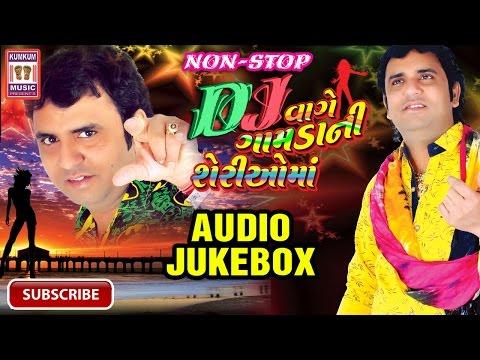 DJ Gamda Ni Sherio Ma | Nonstop | Gujarati DJ Remix Songs | FULL Audio SONG | Pravin Luni