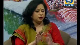 Video 'Haritgrahatil Phoolsheti' _ 'हरितगृहातील फुलशेती' download MP3, 3GP, MP4, WEBM, AVI, FLV Agustus 2018
