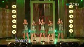 Wonder Girls - Nobody Live !!