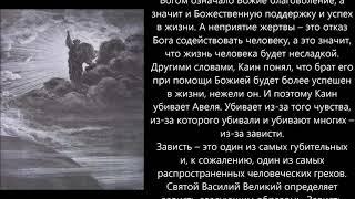 Евангелие дня 9 Марта 2020г БИБЛЕЙСКИЕ ЧТЕНИЯ ВЕЛИКОГО ПОСТА