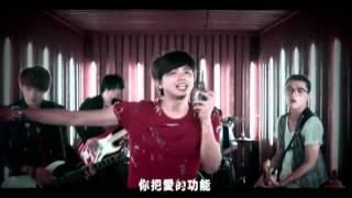 黃鴻升【金剛變形】 90秒MV 搶先看