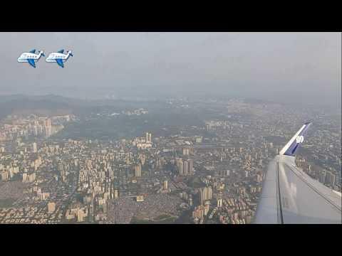GoAir Takeoff from Chhatrapati Shivaji International Airport, Mumbai, मुम्बई इंटरनेशनल एयरपोर्ट