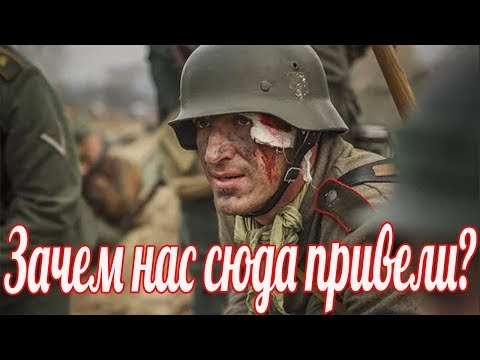 """""""Почему русские не"""