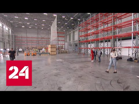 Сотни тысяч тонн грузов в год: аэропорт Жуковский открыл новый логистический комплекс - Россия 24