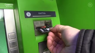 Приватбанк  стал государственным