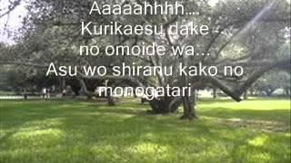 ribaibaru (lirik) Mayumi Itsuwa