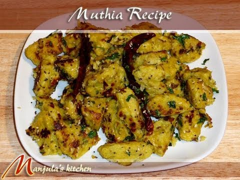 Muthia indian steamed dumplings recipe by manjula youtube muthia indian steamed dumplings recipe by manjula forumfinder Images