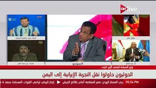 قراءة للمشهد اليمني بعد اغتيال علي عبدالله صالح .. محمد عبدالمجيد قباطي