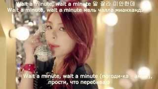 [MV] Ailee (에일리, Эйли) - U & I (유앤아이, Ты и я)  [Rus Sub]
