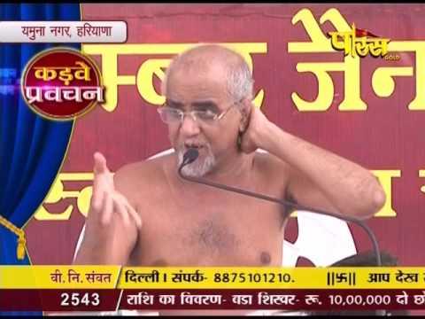 Muni Shri Tarun Sagar Ji Maharaj | Pravachan | Ep - 512