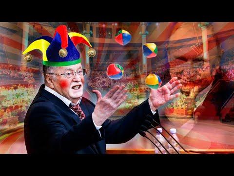 Кремлевский шут: для