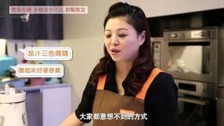 九陽多功能製麵機-茄汁三色焗麵