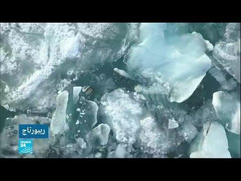 آيسلندا: الأنهار الجليدية المهددة بالانقراض  - نشر قبل 5 ساعة