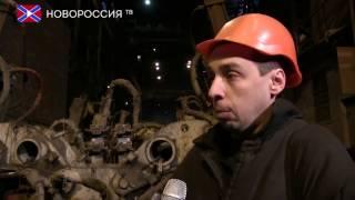 видео Cырье для металлургии