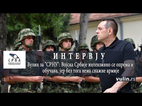 """Intervju Vulina """"Srni"""": Neće biti Dejtona 2"""