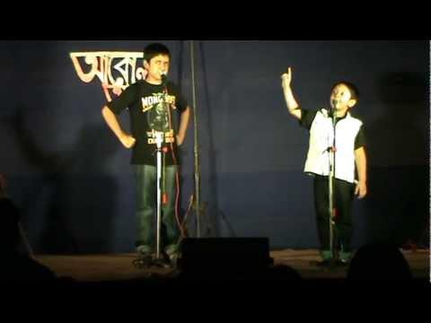 Recitation - Galpo Bola (Sukumar Roy) - By Oishik (Rich) and Rick