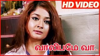 Valibame Vaa | Kiran Rathod Scenes | Tamil Movie Scenes | Super Scenes