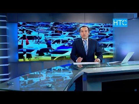 #Новости / 10.10.19 / НТС / Вечерний выпуск - 20.30 / #Кыргызстан
