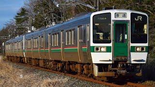 【定期運用終了】常磐線719系(原ノ町~浪江間)