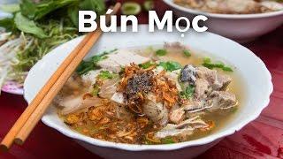 Vietnamese Street Food: Bun Moc