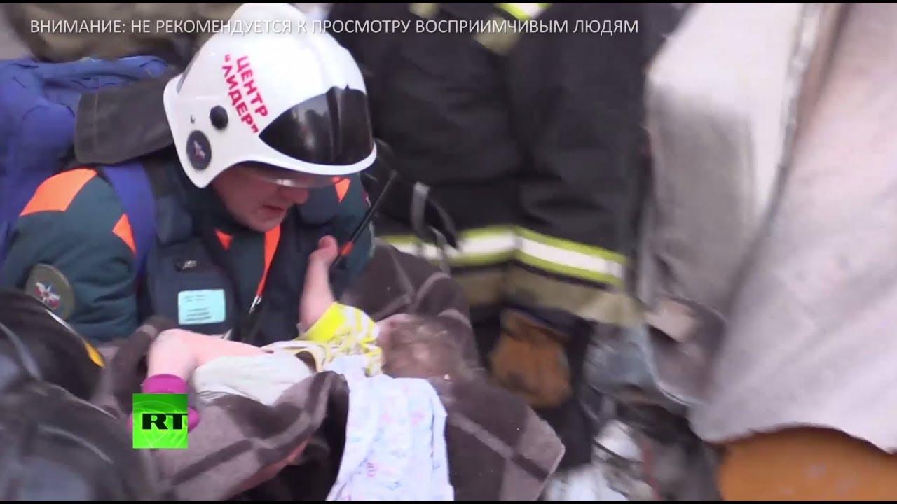 11-месячного ребёнка достали живым из-под завалов дома в Магнитогорске