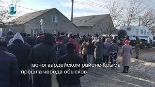 ЗАДЕРЖАНИЕ КРАСНОГВАРДЕЙСКОЙ ГРУППЫ КАК ЭТО БЫЛО 14 15.02.2019