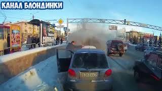 #2 Нелепые ДТП и Авто Приколы 2017 / Подборка Автоприколов на Видеорегистратор