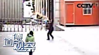 《道德观察(日播版)》 20190724 百姓英雄| CCTV社会与法