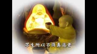 Tam bảo tâm pháp tu trì (Tiếng Việt) (Tiên Thiên Đại Đạo~Nhất Quán Đạo) 三寶心法的修持