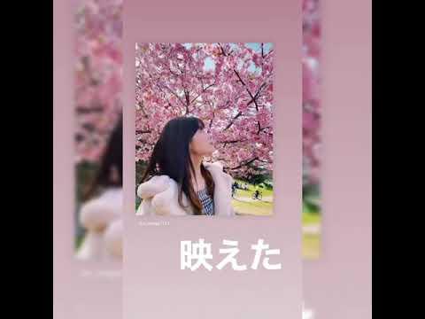 AKB48やっほーさっほーチームBの谷口めぐちゃんの2020年3月の活動をInstagramのストーリーズで振り返ります!バナナ、オレンジ、にんじん、数字…3...