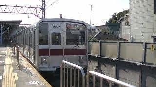 東武9000系9107F(57K代走)F特急森林公園行き 東横線多摩川駅通過